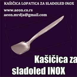 Kašičica za sladoled lopatica INOX